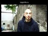 Н.П.Герик Горилла - Мой стильИнтро 25