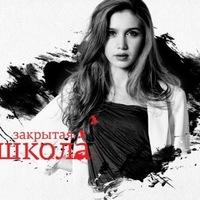 Алина Савчук, 29 апреля , Коростень, id121994284