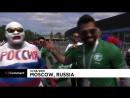 NC Фанаты ЧМ-2018 в Москве