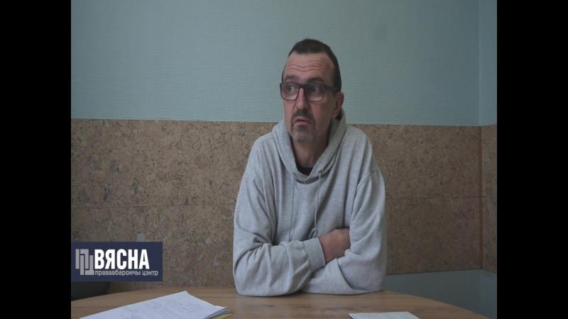 Андрэй Кацапаў пра сваё затрыманне міліцыяй у метро на Дзень Волі 2017-га