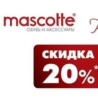 1db24620074e Mascotte (Маскотте) Промокод и скидки!   ВКонтакте