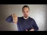 Магия жестов 1