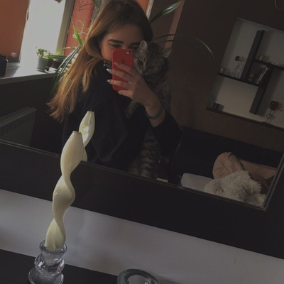 Алина Чаплыгина