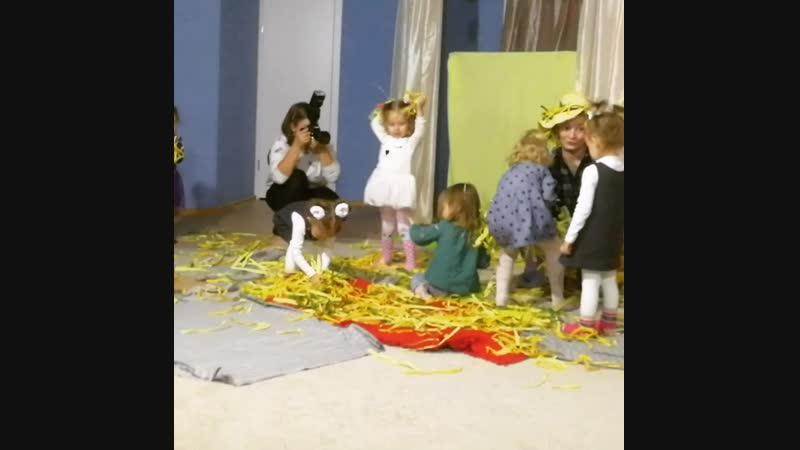 Листопад - спектакль для детей от 2,5 до 4 лет