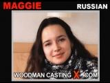 Робкая русская девушка на порно кастинге Вудмана | Maggie Woodman Casting X