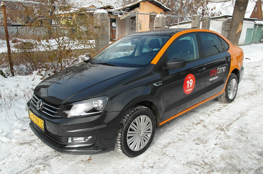 Каршеринг машина в Алматы