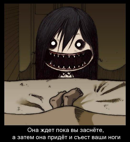 спокойной ночи аниме картинки