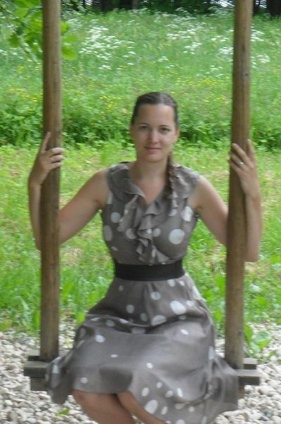 Ирина Губко, 31 марта , Санкт-Петербург, id29294981