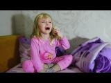 Собираемся в садик Слезы Крики Сопли Истерика у  Маргариты Танцы Bad baby Видео  для ...