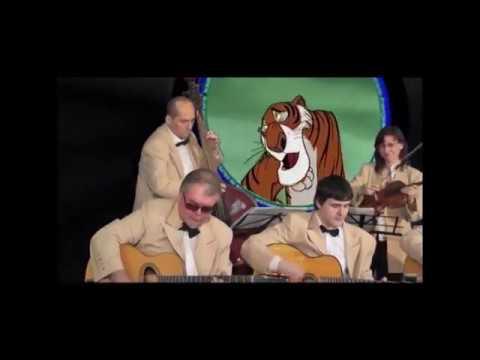 Jazz band Retro (Saratov)