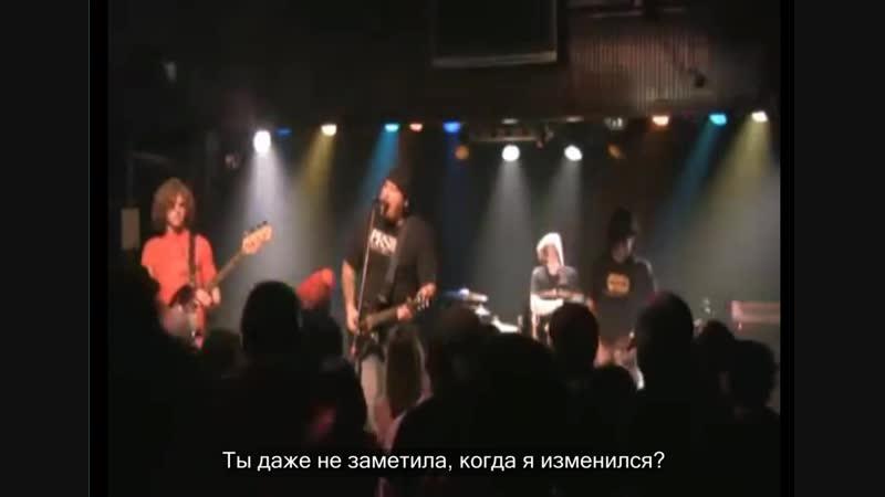 One Less Reason - Sadly Smiling Through (RUS)