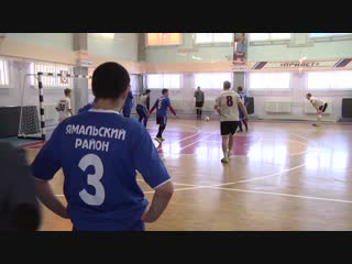 В субботу и воскресенье любителей спорта приглашают в спортивный центр «Арктика».
