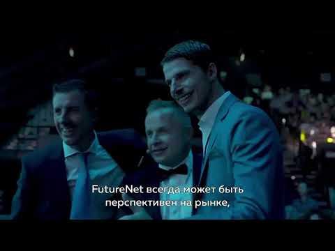 FUTURENET RU CEO Summit FutureADpro FuturoCoin ProstoUspeh Павлюкова_ОксанаFutureNet в Дубае