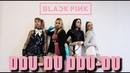 [K-POP DANCE COVER] BLACKPINK - 뚜두뚜두 (DDU-DU DDU-DU) cover by New★Nation