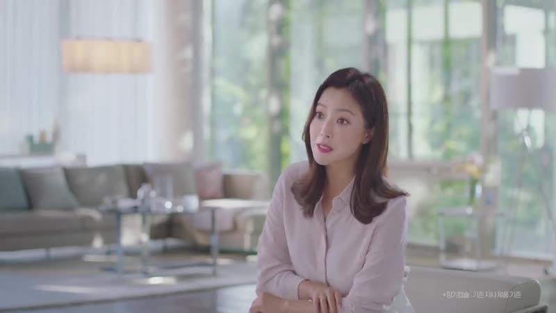 181029 Fine plastic FREE fabric softener Saffron AURA Kim Hee Seon