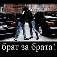 Jasulan Manasov, 22 января 1992, Дебальцево, id222408380