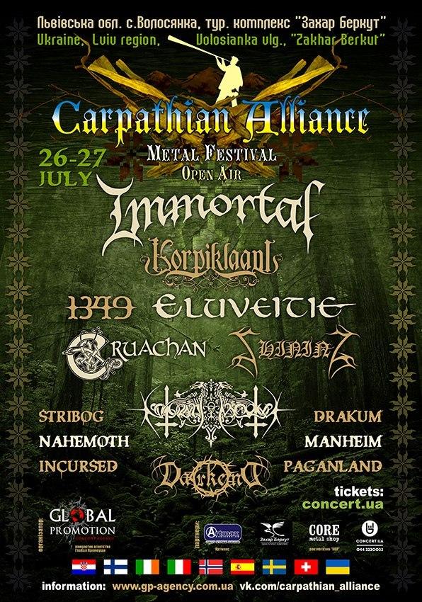 Carpathian Alliance Metal Festival 2013