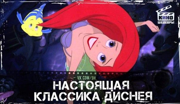 Подборка великолепных классических мультфильмов Диснея прямиком из детства!