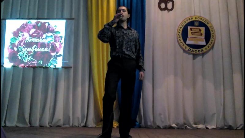 Олег Винник Перлина Україна м Кіровоград 2016 р