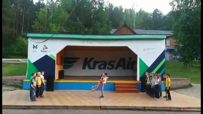 Мисс лагеря KrasAir 2 смена❤️