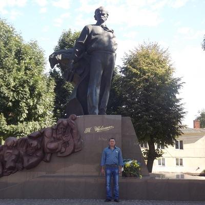 Олександр Ящук, 5 октября 1966, Бердичев, id132948313