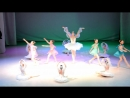 Утро из балета Капелия