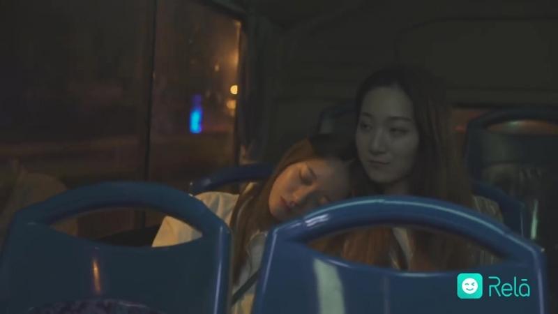 「熱拉物語」ep.15 後來 熱拉Rela出品拉拉戀愛短劇系列 - Rela