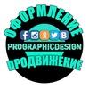Продвижение | Оформление групп | Логотипы