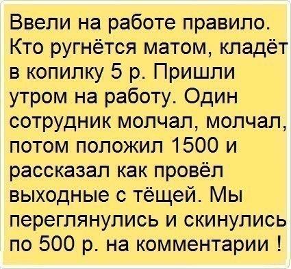 http://cs306505.vk.me/v306505854/9dcc/Vai-Ai1NpcE.jpg