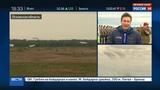 Новости на Россия 24 Десантники отработали захват аэродрома условного противника