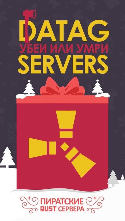 Скачать сервер готовый сервер раст.