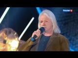 Трава у Дома + ОРКЕСТР Привет, Андрей! 1 Канал, 04.05.2018