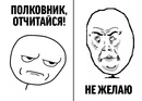 Илья Яшин фото #19