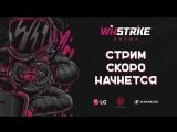 Live from Winstrike Arena - Апаем 3000 elo в pubg
