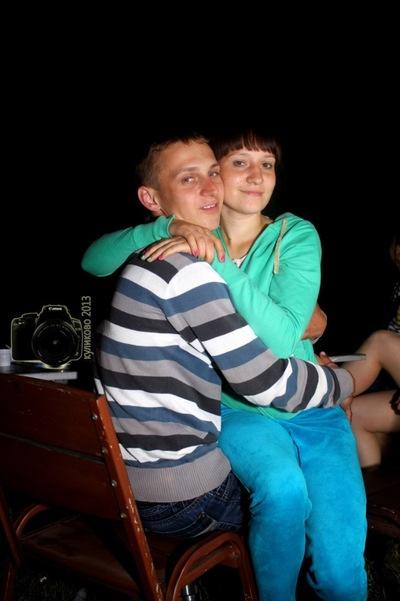 Виктория Щербина, 4 сентября , Калининград, id15331137