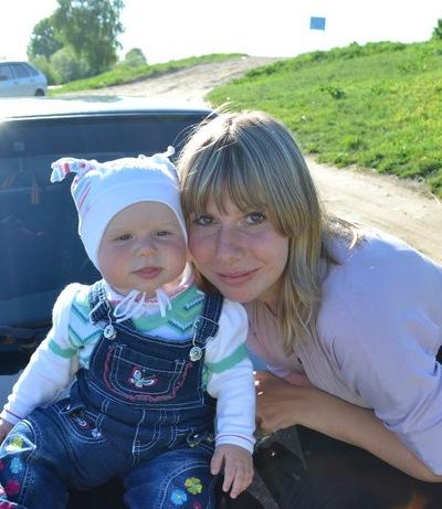 Ирина Савенкова, 24 сентября 1989, Кострома, id141145756