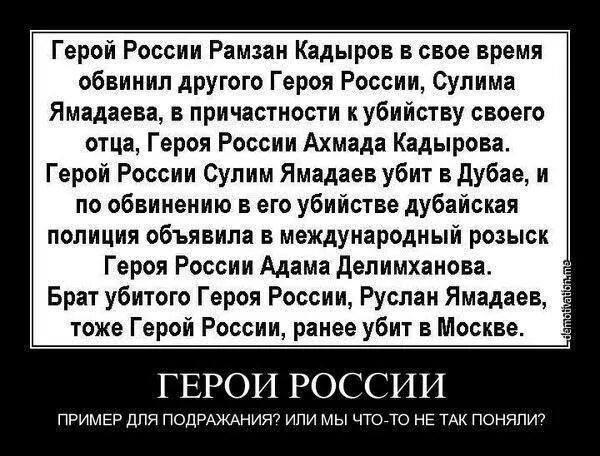 Луганские пограничники договорились с террористами о 20-минутном перерыве для эвакуации раненых - Цензор.НЕТ 1699