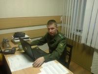 Александр Петровский, 26 августа 1989, Минск, id172845456
