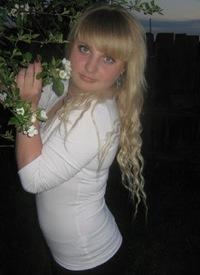 Татьяна Сереброва, 20 сентября 1993, Ребриха, id198142879