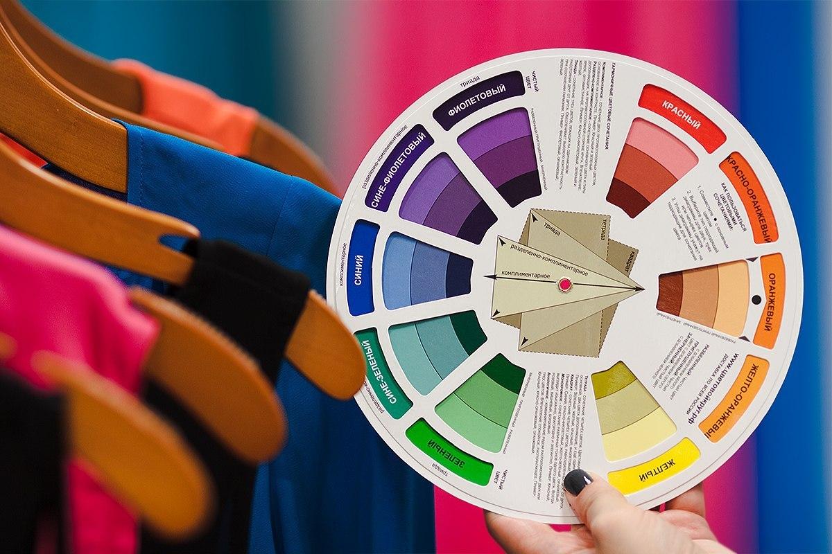 Профессиональный цветовой круг шаблон скачать
