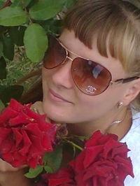 Наталья Денека, 1 мая , Винница, id140299022