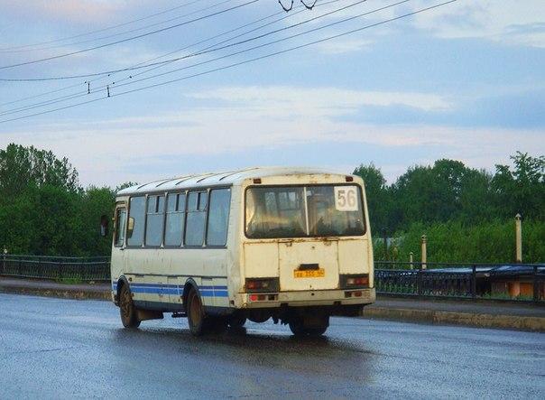 города Костромы.