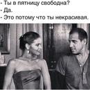 Вера Драгомарецкая фото #11