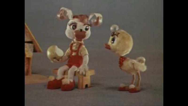 А у тебя есть солнце? (1974). Советский кукольный мультфильм | Мультфильмы. Золотая коллекция