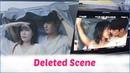 Revealed Rain Scene Was Cut Off in My ID is Gangnam Beauty