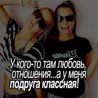 Ариша Киреева, 22 января , Волгоград, id60051946