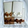 Свадебные аксессуары и подарки julialazareva.ru