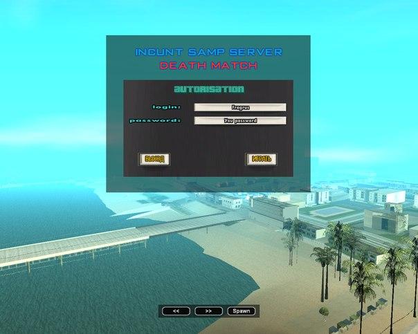 Как создать в сампе свой сервер видео 03 - Svbur.ru