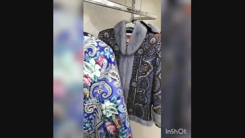 Авторские куртки из павловопосадских платков с норкой от Селецких 89288468116, 89384403363