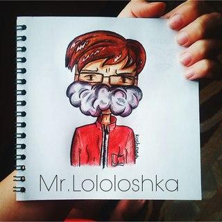Фан-арт для MrLololoshka #2